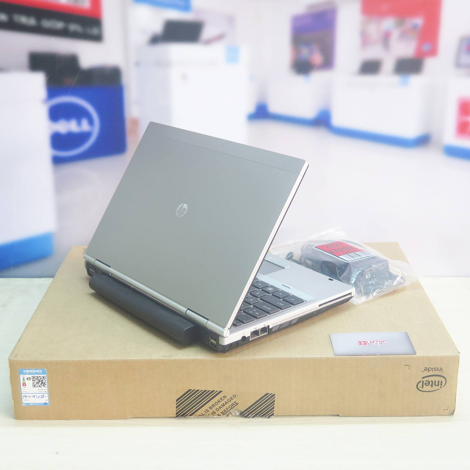 HP elitebook 2570p tại Laptopxachtayshop.com